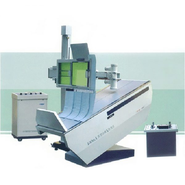 100mA Medical Diagnostic X-ray Machine