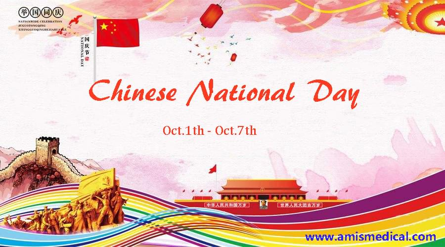 National Day notice