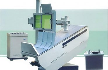 The advantages of AMIS X-ray machine